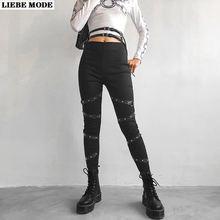 Женские модные облегающие леггинсы на молнии брюки в стиле панк