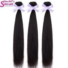 straight-hair-3-bundles-deals-soul-lady-brazilian-hair-weave