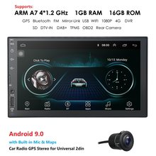 2 din Car Radio Android 9.0 RAM 1GB Autoradio Multimedia Player for Nissan Hyundai Kia toyata Chevrolet Ford Suzuki Mitsubishi(China)