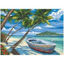 Digital painting kit diy oil frameless home decoration coconut