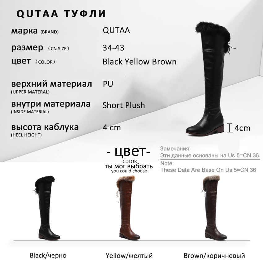 QUTAA 2020 PU Leer Ronde Neus Lace Up Rits Vrouwen Schoenen Mode Midden Hak Warm Bont Winter Over De Knie laarzen Maat 34-43