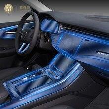 Para audi q7 q8 2019 2020 interior do carro console central transparente tpu película protetora anti-risco reparação filme acessórios reequipamento