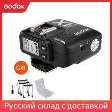 Godox X1R N 2.4G Draadloze Ontvanger Voor X1N Trigger Zender Nikon Dslr D800 D3X D3 D2X D2H D1H D1X D700 d300 D200 D100