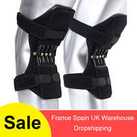 1 Piece Breathable Non-Slip Lift Joint Support Knee Pads Powerful Rebound Spring Force Knee Booster Knee Support Sports