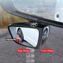 360 stopni HD samochodowe lusterko martwego pola obrotowe regulowane 2 boczne szerokokątne zewnętrzne samochodowe lusterko wsteczne lusterko do parkowania