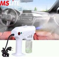 Household hand held indoor car atomizing gun spot formaldehyde odor removal nanometer blue light sprayer atomizing machine