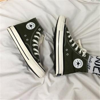 Wysokie buty płócienne męskie trampki męskie niskie górne buty wulkanizowane Casual Men Sneakers młode buty sportowe męskie męskie buty obuwie męskie tanie i dobre opinie ALIJUTOU Płótno RUBBER Totem GEOMETRIC Dla dorosłych Wiosna jesień A005 Lace-up Niska (1 cm-3 cm) Pasuje prawda na wymiar weź swój normalny rozmiar