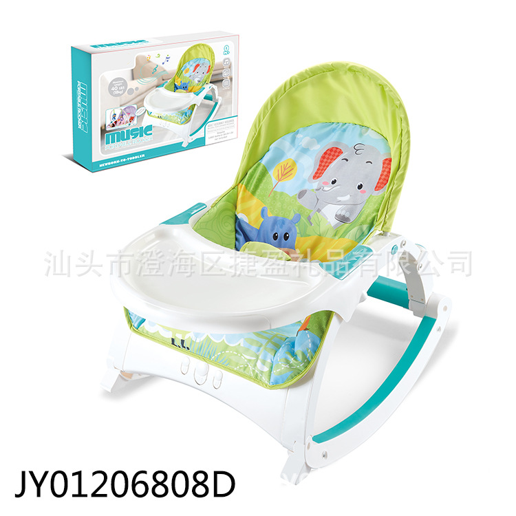 New Style CHILDREN'S Rocking Chair With Dining Table Plate Multi-functional Adjustable Vibration With Music Infants Pacify Chair