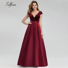 Burgundy Women Dresses A-Line V-Neck Cap Sleeve Sexy Patchwork Summer Ladies Fashion Party Maxi Robe Femme 2019