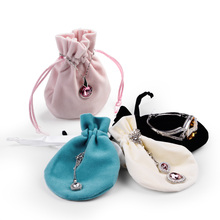 Oirlv 12PCS/LOT Velvet Pouch Jewelry Gift Pouch with Silk Drawstring Ring Necklace Earring Bracelet Packaging Organizer Bag