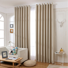Sheer Curtains Modern Simple Tulle Solid Color Shading for Living Dining Room Bedroom