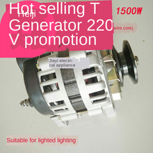 Magnet Power-Generator Permanent Brushless Small Household 220vhigh-Power Wire-Core Voltage