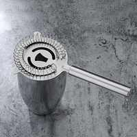 Perfect Bar Accessories Steel  Metal Cocktail strainer with handle