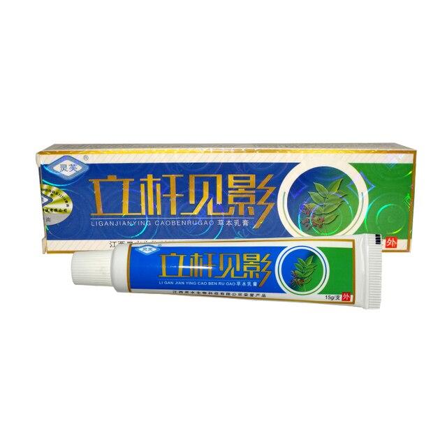 Купить 1 шт травяной крем для кожи от зуда картинки цена