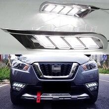 Для Nissan Kicks- плавное желтое реле сигнала поворота автомобильный Стайлинг 12 В светодиодный DRL дневные ходовые огни дневной свет противотуманная фара
