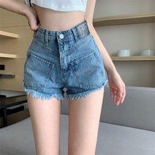 Calças de brim femininas sexy 2021 nova cintura alta magro calças de algodão curto casual moda feminina ampla perna reta calças de brim