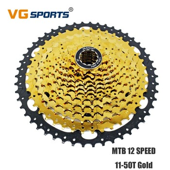 RoadBike Cassette 12Speed 11-50T Freewheel MTB Sprocket For Shimano Sram 12 Velocidades 50T Alloy Golden Fixed cog cdg VG Sports