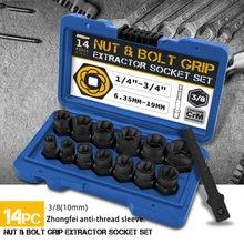 14pcナットとボルト抽出ツールセットインパクトボルト & ナットリムボルトナット除去ソケットツール3/8インチソケットナットアダプタ