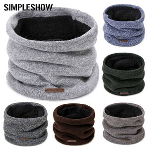 Ring Scarf Accessories Clothing Solor Velvet Thick Winter Warm Plus Women New Solid