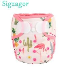 [Sigzagor]5 OS One Size Baby Cloth Diapers Covers Nappies Hook and Loop Double Gusset 3 15kg