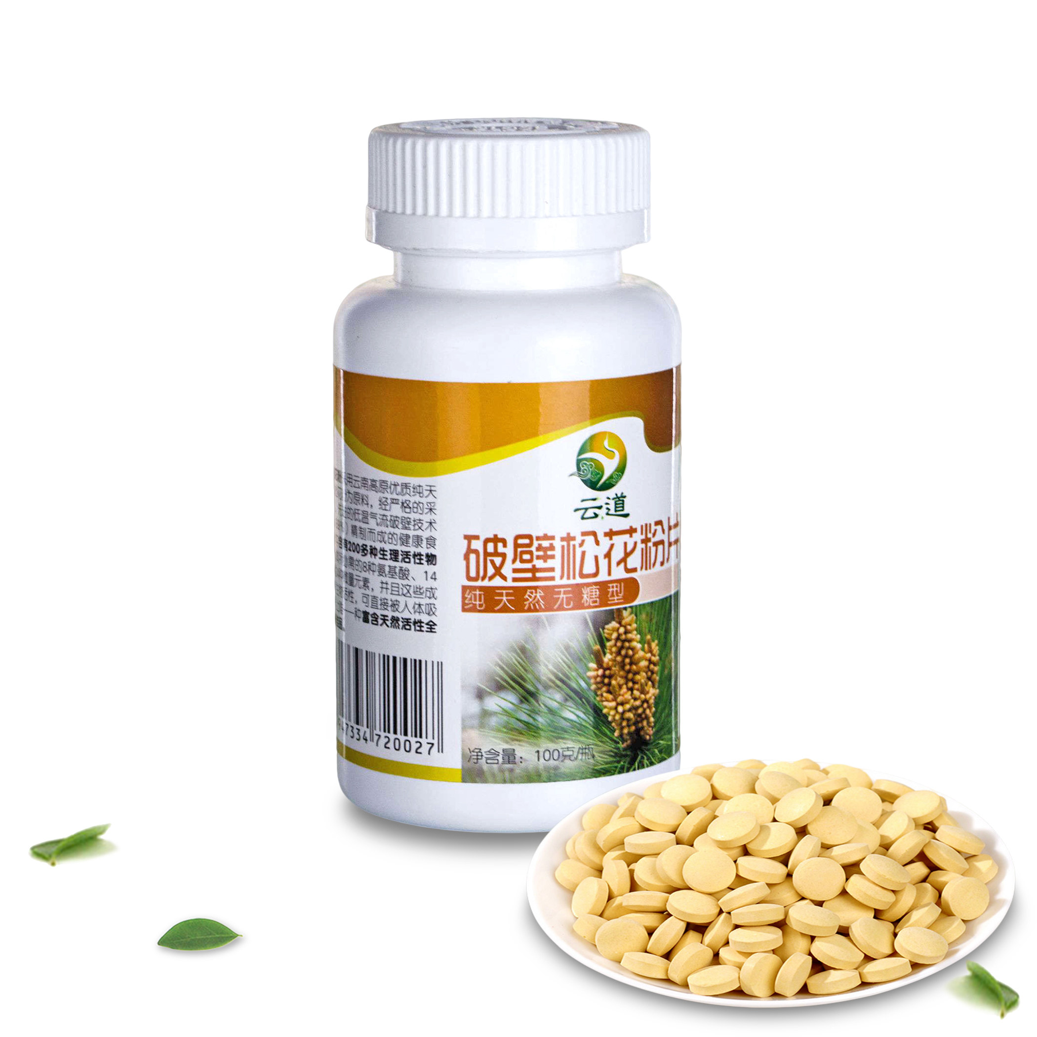 1X 100g Shell-broken Pine Pollen Tablet-99% Cracked Cell Wall Herbal Extract