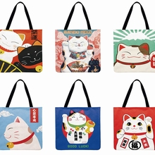 Japanese Lucky Cat Printed Tote Bag Linen Febric Casual Tote Foldable Shoulder S