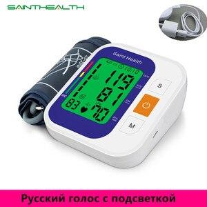Image 5 - Saint Health Rosyjski głos automatyczny ciśnieniomierz ramię ciśnieniomierz miernik tętna przenośny tonometr BP z 3 kolorów