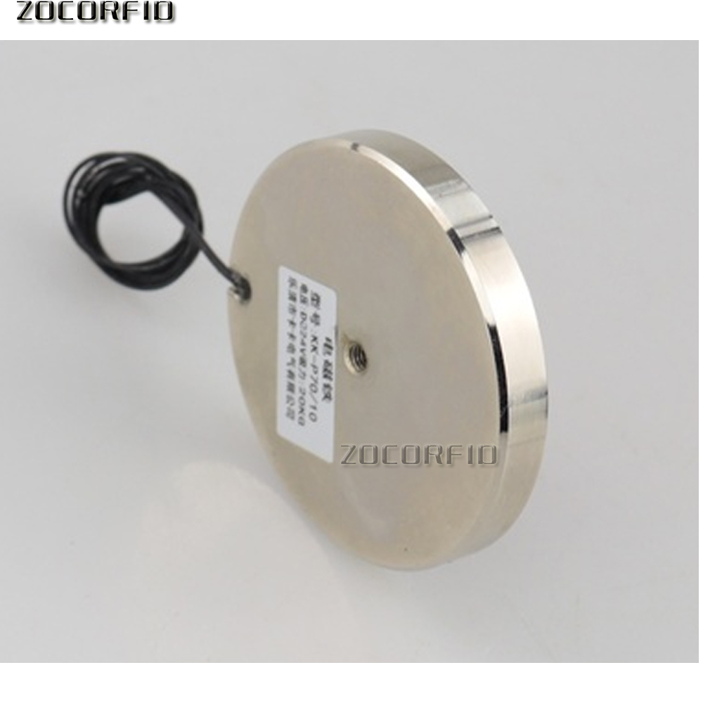 Mini P70/9 25KG(250N)  DC Electromagnet Holding Electric Magnet Lifting  Solenoid Sucker Electromagnet