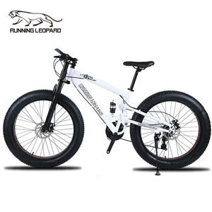 Resistente a choque para bicicletas, mountain bike de alta qualidade 26 pai bike 7/21/24, bicicletas de neve, freios a disco duplo da bicicleta frete grátis
