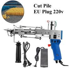 Pistola eléctrica para cortar alfombras, herramienta eléctrica de mano, enchufe de la UE, DIY, pila de 220V