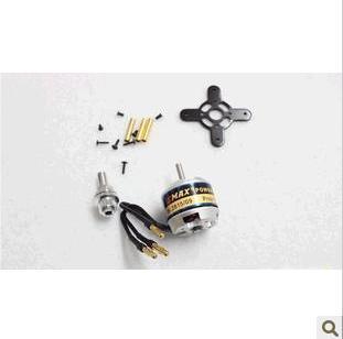 EMAX Brushless Motor / BL2815/09 KV920 1.5KG
