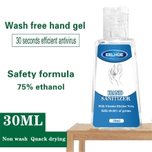 30ML Quick-Drying 75% Alcohol Portable No-wash Hand Sanitizer Press Hand Sanitizer Soothing Gel