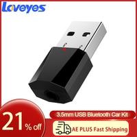 3.5mm mini-usb Stereo ricevitore Bluetooth Wireless Audio per veicoli MP3 adattatore per musica convertitore AUX Bluetooth Kit per auto compatibile X1