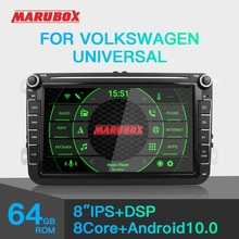 MARUBOX Car Multimedia player Android 10 GPS 2 Din Car Radio Audio Auto For VW/Volkswagen/POLO/PASSAT/Golf 8 Cores 4G 64G KD8101