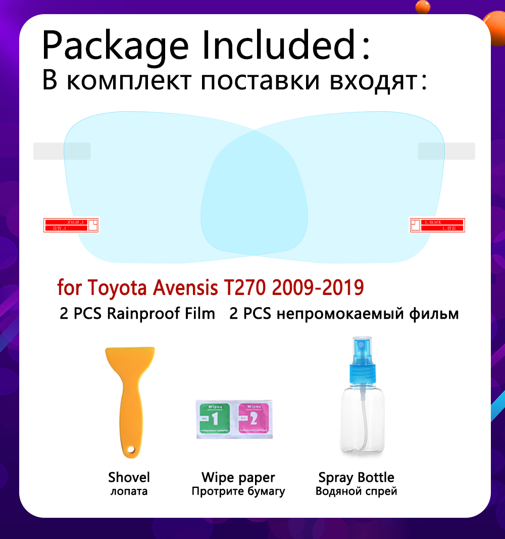 For Toyota Avensis T270 T27 2009 2019 Full Cover Anti Fog Film Rearview Mirror Rainproof Anti Fog Films Clean Car Accessories in Car Stickers from Automobiles Motorcycles