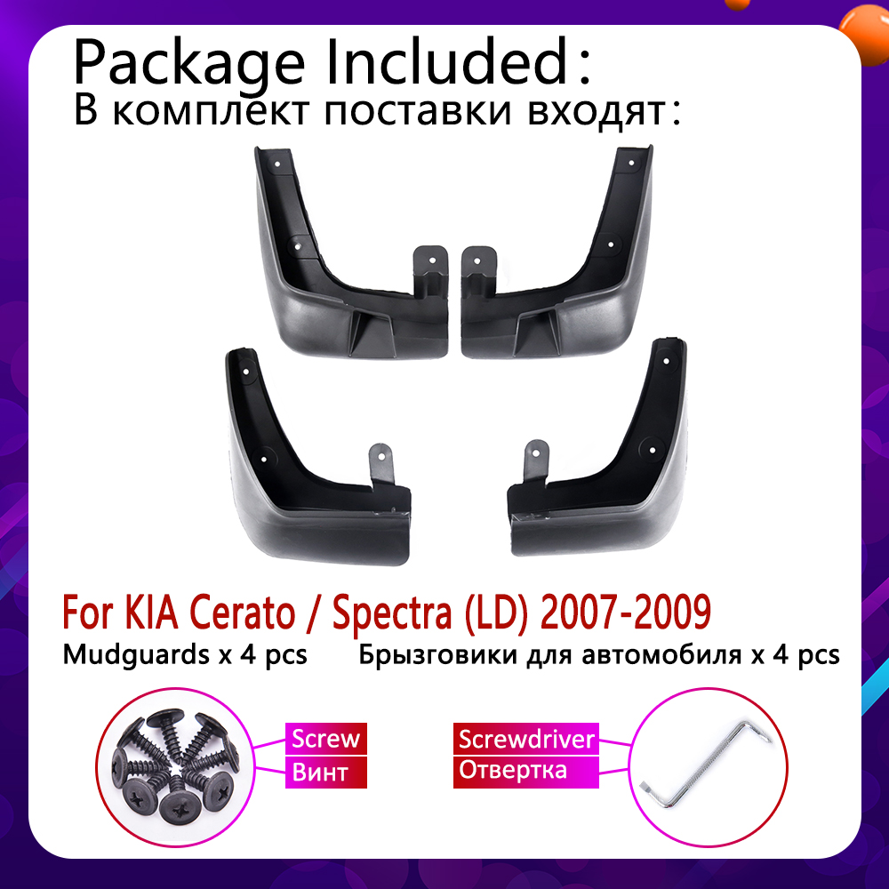 Image 2 - 4 PCS Front Rear for KIA Cerato Spectra LD 2007 2008 2009 Car Mudflaps Fender Mud Flaps Guard Splash Flap Mudguards Accessories-in Car Stickers from Automobiles & Motorcycles