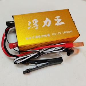 Image 2 - New 18000W buoyancy king miniature mini power saving powerful inverter kit pocket boost small head