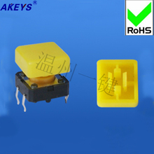 10pcs A52 button switch with key cap 12*12*7.3 micro pin touch 4 feet 12x12x7.