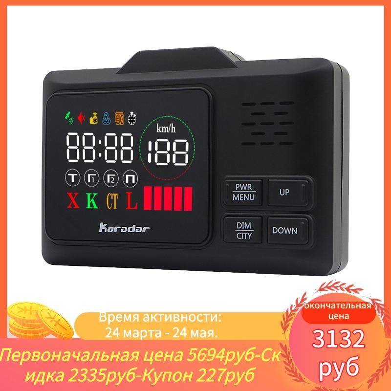 KARADAR GPS комбинированный радар-детектор, лазерный радар-детектор