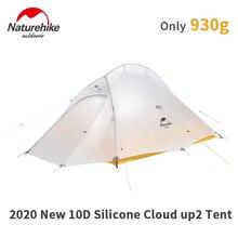 Naturehike yükseltme 10D bulut Up kamp çadırı 930g Ultralight 2 Presons açık havada kamp 10D silikon Hikeing çadır ücretsiz mat