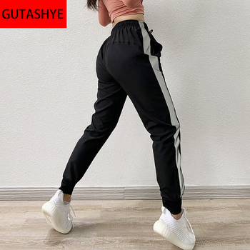 black jogging pants yoga pants