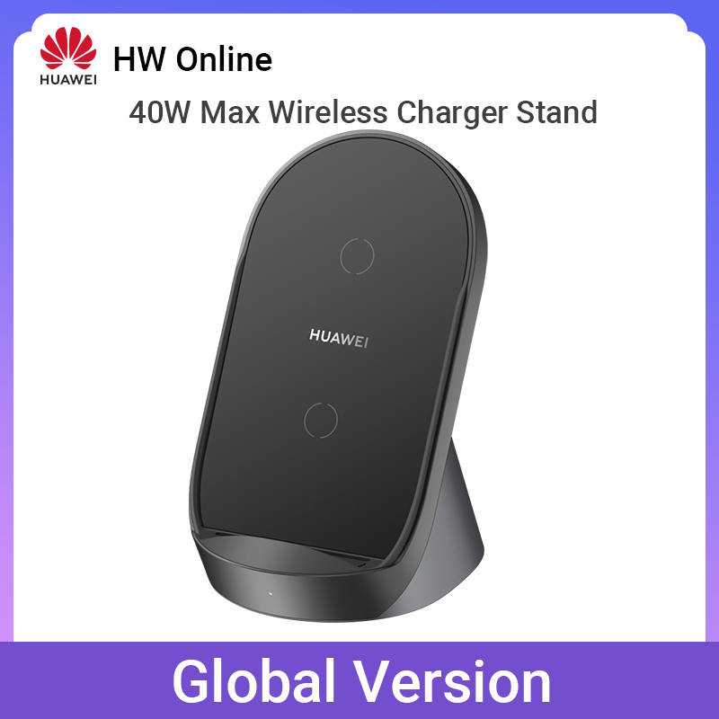 Huawei супер Беспроводное зарядное устройство с подставкой макс. 40 Вт суперзарядка для P40 Pro Mate 30 40 Pro Mate 20 Pro Matepad Pro для iphone 11/X