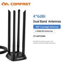 Güçlü 4 yüksek kazançlı çift bant 2.4 + 5 Ghz 360 derece SMA yönlü 1.2M uzatma baz anten kablosuz yönlendirici/adaptör