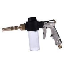 Pistola de espuma de agua para lavado de coches, pistola de limpieza de máquinas, arandela de alta presión para coche, jardín, hogar, pistola de espuma, boquilla de limpieza de camiones, pulverizador