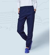 Women Men Scrub Pants Elastic Cuff Cotton Medical Uniforms Doctor Nurse Workwear Bottoms Solid Color Elastic Drawstring Waist