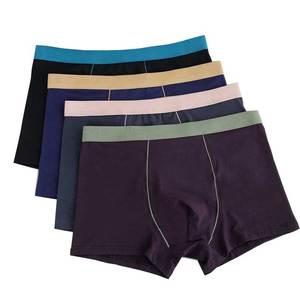 Plus Size Male Underwear 4 Pcs/lot Men Underwear Boxers Shorts Cotton Cuecas Boxer Men Solid Underpants Man Boxer Large XL-9XL(China)