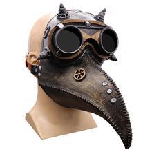 Аксессуары в средневековом стимпанк, латексная маска с доктором чумы, маски для косплея в стиле панк, маски с клювом для взрослых, реквизит для косплея на Хэллоуин