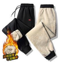 Xc плотные спортивные брюки зимние мужские с бархатной подкладкой