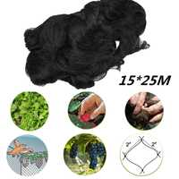 Black Nylon Anti Bird 15x25M Poultry Chicken Netting Sport Game Protective Cover Garden Tree Orchard Pest Control Accessories