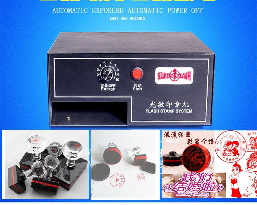 220V Digital Photosensitive seal Flash Stamp Machine Selfinking Stamping Making  Seal System Laser engraving machine